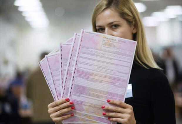 Страховщики против создания комиссии по «тяжелым жизненным обстоятельствам»