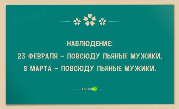 25 веселых открыток в честь 8 марта 8 марта, девушки, открытки, юмор