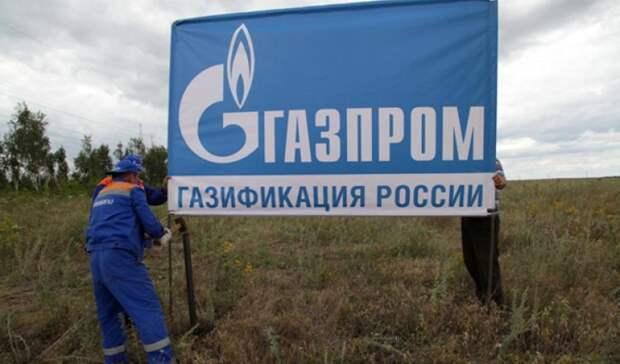 Независимых недропользователей надо вовлекать вгазификацию региона— глава Иркутской области