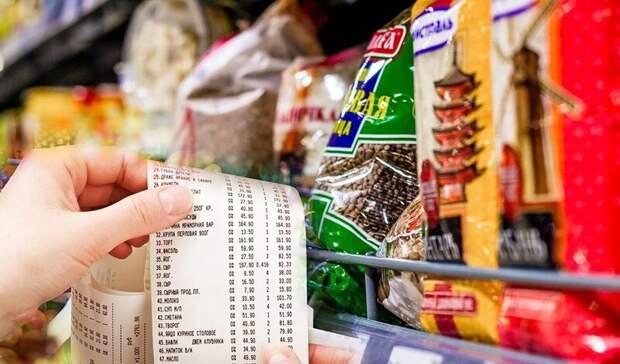 Крупная торговая сеть попросила поставщиков не поднимать цены на продукты