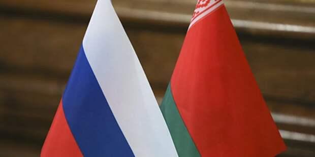Россия «не бросит» Белоруссию