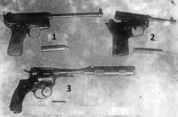 """Сверху два однозарядных пистолета Гуревича, снизу Наган с прибором """"БРАМИТ"""". Фото: shotguncollector.com"""