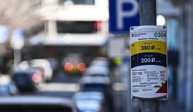 Парковка на всех улицах Москвы будет бесплатной 1, 3 и 9-10 мая