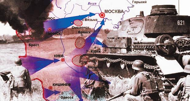 Хроника горьких дней — часть I. Гитлера к походу на СССР готовила вся Европа