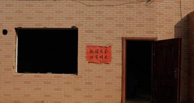 «Здесь живут только воробьи». Исчезающие деревни Китая на редких фотографиях