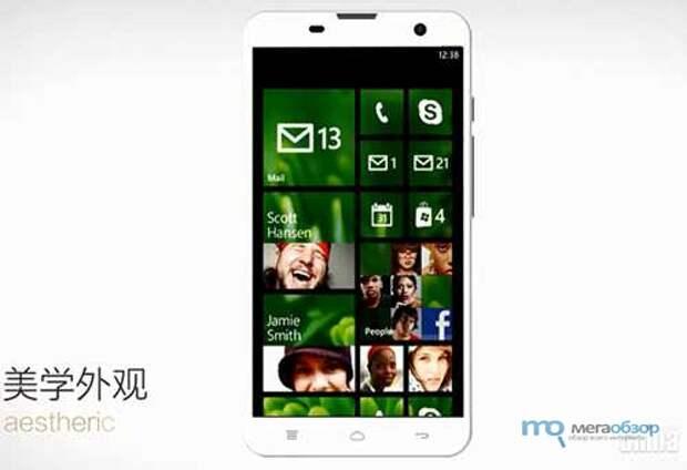 Обзор Hisense Mira 6. Смартфон без рамок