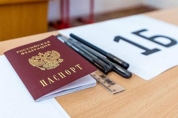 В России стартовал основной этап сдачи ЕГЭ