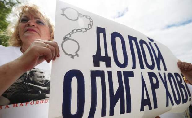 Пенсионная реформа: Мог ли Путин заставить платить олигархов?
