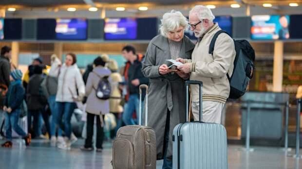Как купить субсидируемые авиа и жд билеты?