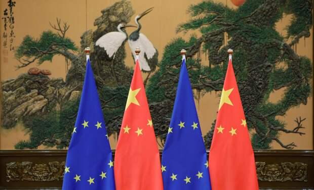 Китай, Европа и соединение четырёх стихий