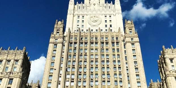 Посла Чехии ждет разговор в МИД РФ