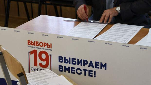 В Севастополе уже проголосовали более 45% избирателей