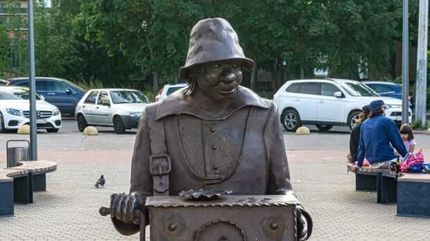 Скульптура шарманщика