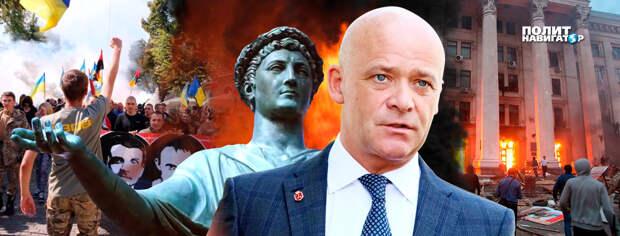 Гадая на «Си Бриз», нацисты предсказали отставку мэра Одессы