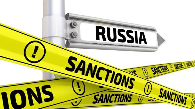Forbes: санкции США могут превратить Россию в СССР-2