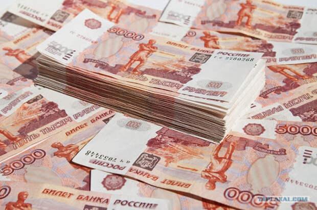 Всего две бумажки и вы получите до 472 тысяч рублей от государства — не маткапитал и не субсидия