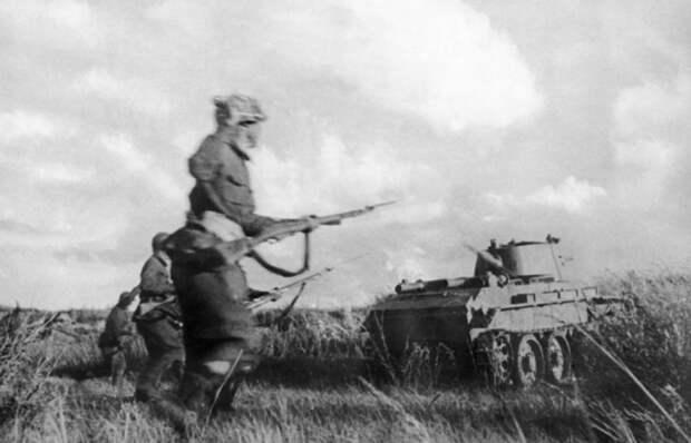 ataka_tank_bt_7_1939.9i9r7wvnloo4ocwcsgco848c0.ejcuplo1l0oo0sk8c40s8osc4.th