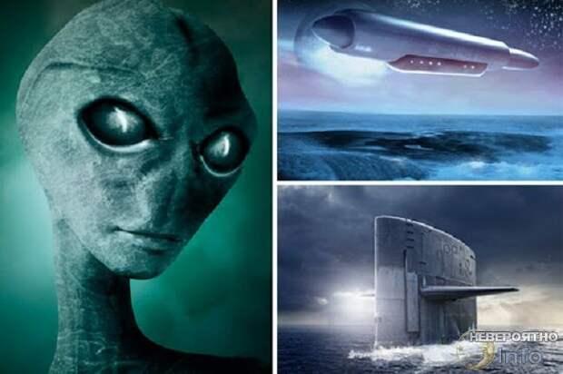 Субмарины подводной цивилизации