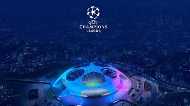 Формат Лиги чемпионов изменится с 2024 года