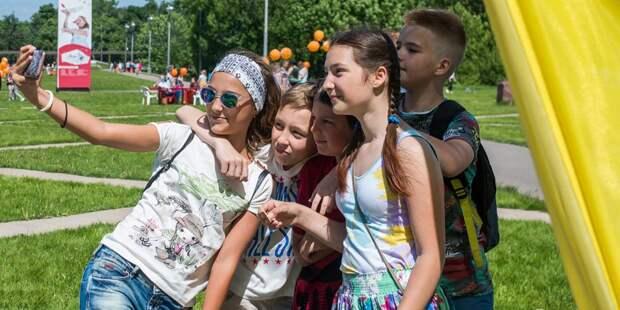 Школа №1358 объявила конкурс ярких летних впечатлений