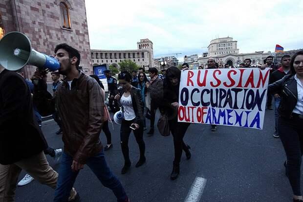 Совсем недавно в Ереване кричали «русские оккупанты – вон!»