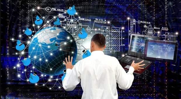 Преподаватели из 116 вузов прошли обучение по цифровой экономике