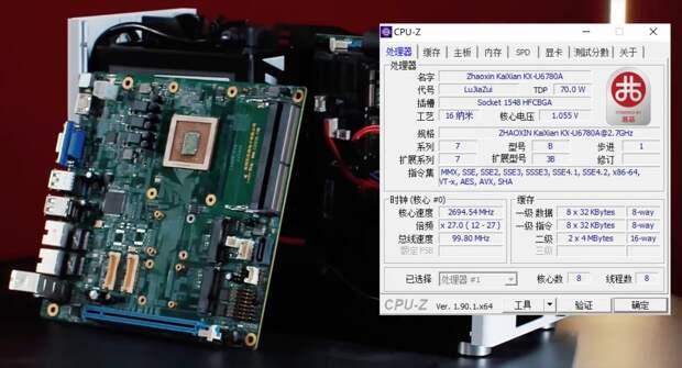 Китай решил полностью избавиться от зарубежной техники, в том числе и процессоров, поэтому создал свои