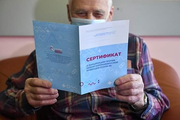 Глава Минздрава России призвал страны Большой двадцатки к взаимному признанию сертификатов о вакцинации