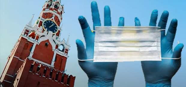 В России к осени могут снять связанные с COVID-19 ограничения