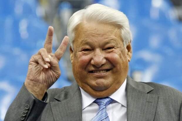 """Царь Борис"": курьезы и неизвестные факты из жизни Бориса Ельцина"
