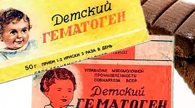 10 продуктов, которые были только в СССР (ФОТО)