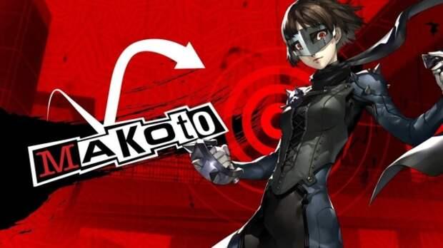 Persona 5: образность и проблематика