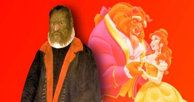✨ 4 исторических факта о волосатом чуваке, который стал прототипом принца в «Красавице и Чудовище»