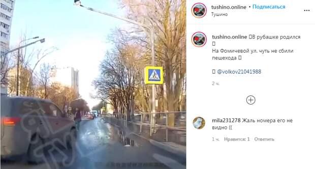 На улице Фомичевой несущийся джип едва не сбил пешехода