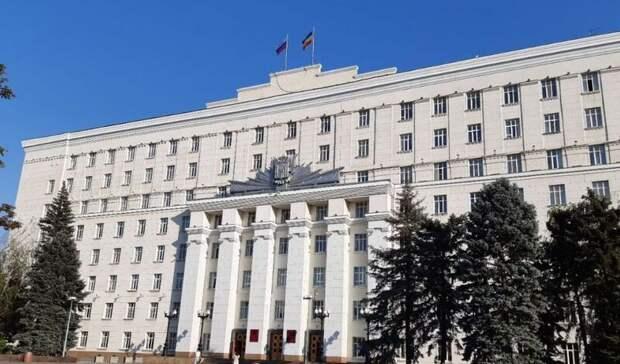 Больше 57 млн руб потратят на пособия для малоимущих в Ростовской области