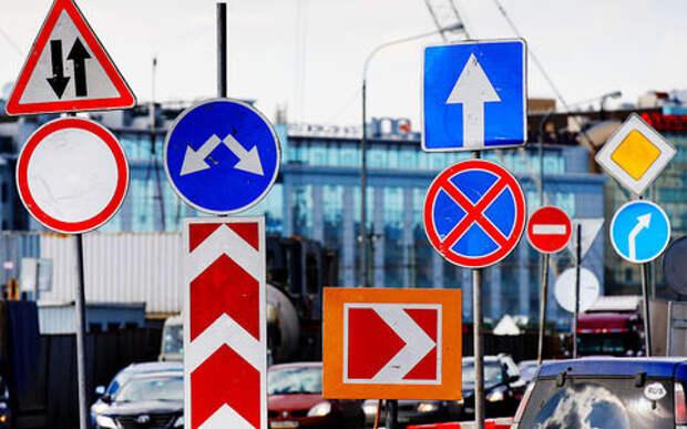Сменить фон и сделать больше: дорожные знаки опять поменяют
