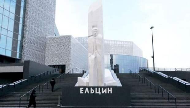 «Не было бы счастья»: «Ельцин-центр» закрыт из-за коронавируса