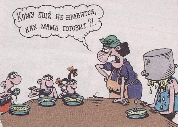 Посетитель в ресторане изучает меню:  - Бульон с яйцом. Скажите, а бульон куриный?...