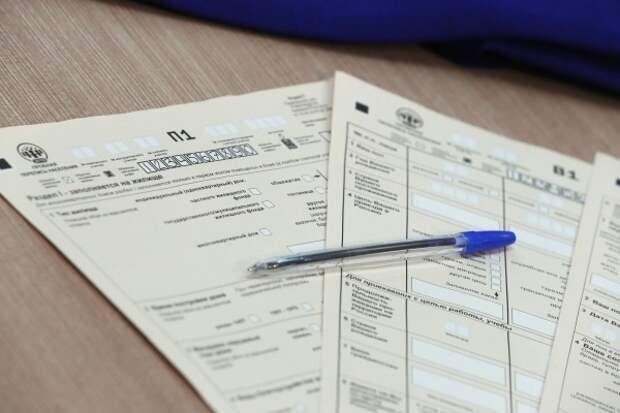 Росстат разрешит россиянам во время переписи назвать себя выдуманными именами