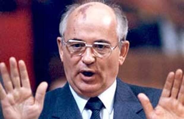 М.Горбачёв сверху совершил контрреволюционный переворот в СССР