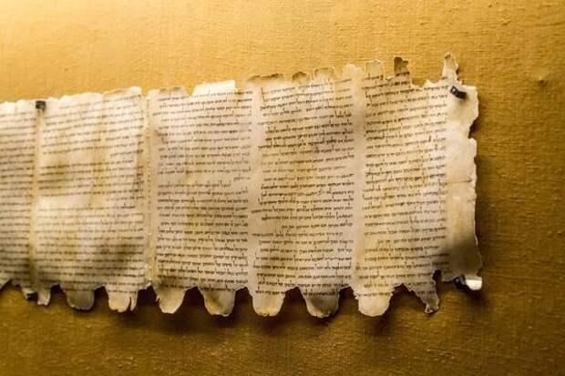 Ученые разгадали еще одну загадку свитков Мертвого моря