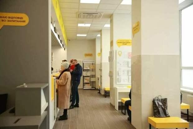 В отделении почты на Украине разгорелся скандал из-за русского языка