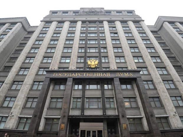 Судьбы миллиона рублей