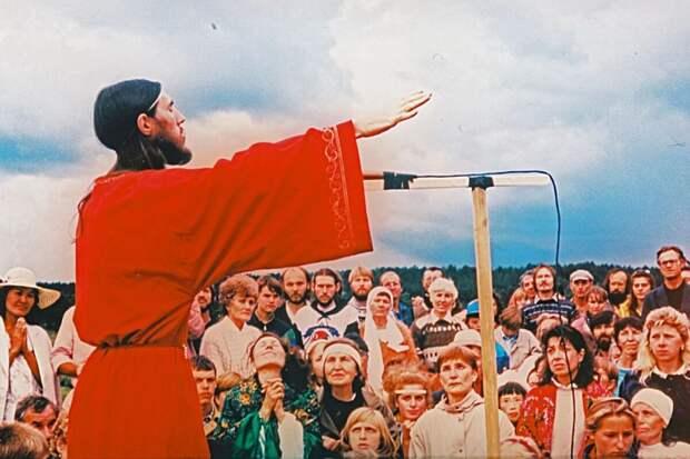 Как слесарь превратился в бога: История секты Виссариона, которая ждала конец света, а он не случился
