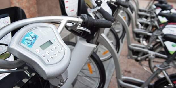 В Алтуфьевском можно будет арендовать велосипед на сутки за пять рублей