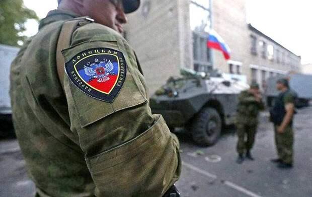 Bloomberg назвал условие, при котором Москва готова «сдать» ЛДНР