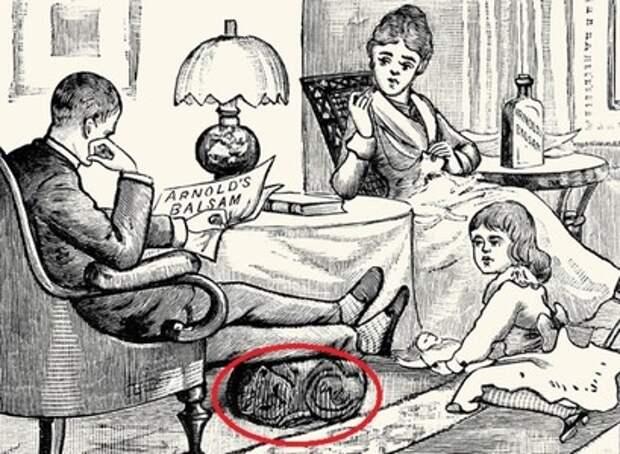 Уже 200 лет люди ищут двух кошек на этом изображении. Время для поиска-1 минута