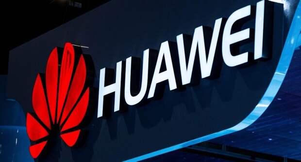 Компания Huawei теперь в десятке самых крупных брендов мира