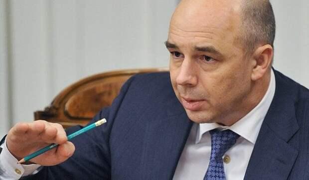 Силуанов дефицит бюджета
