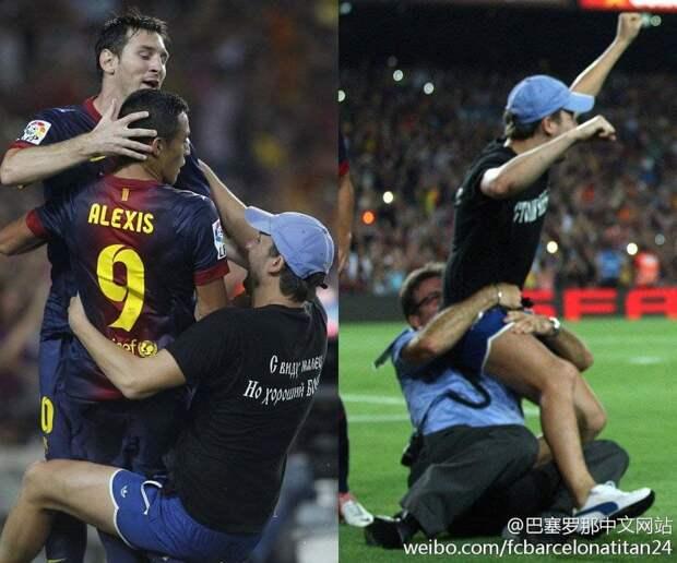 В 2012-м русский фанат выбежал на поле в матче «Реала» и «Барсы» и обнялся с Месси. Он рассказал нам, как это провернул